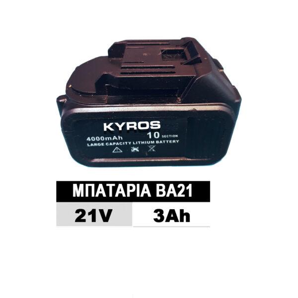 Battery 21V 3Ah